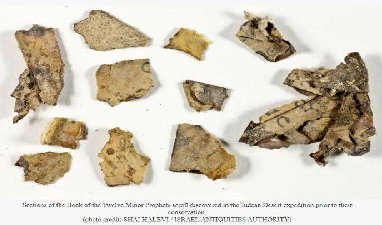 1900 ஆண்டு கால பழமையுடைய விவிலிய சுருள்களின் மிக அரிதான புதையல் தற்போது கண்டுபிடிக்கப்பட்டுள்ளது